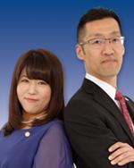 Satomi & Hiroshi Yoshida