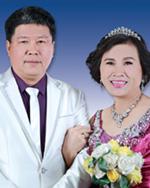 U Aye & Yan Yee Lint
